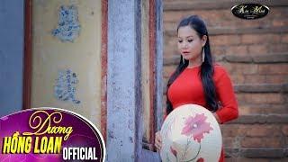 Mưa Chiều Miền Trung | Dương Hồng Loan | Official MV