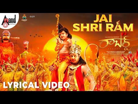 Roberrt (Telugu) - Jai Shri Ram Lyrical Video Song