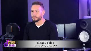تحميل اغاني هيعيش يفتكرني - مجدي صلاح Amr Diab ( Hay3iesh Yftkrne ) Covered by : Magdy Salah | MP3