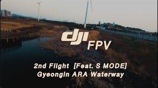 DJI FPV 2nd FLIGHT(Feat. S Mode)