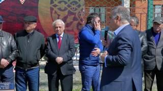 Кубок Лакии 2017 Закрытие Вручение Кубка Лакии