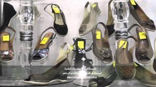 preview picture of video 'الأدهم للأحذية والمصنوعات الجلدية المنيا'