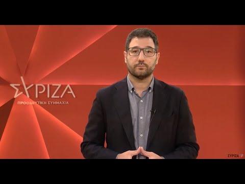 Ν. Ηλιόπουλος: Οι ευθύνες συνεχίζουν να βαραίνουν όσους επέτρεψαν το φιάσκο της διαφυγής Παππά