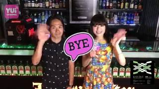 YUI CHANNEL VOL316 feat SHOHEI  821 TUE 2018