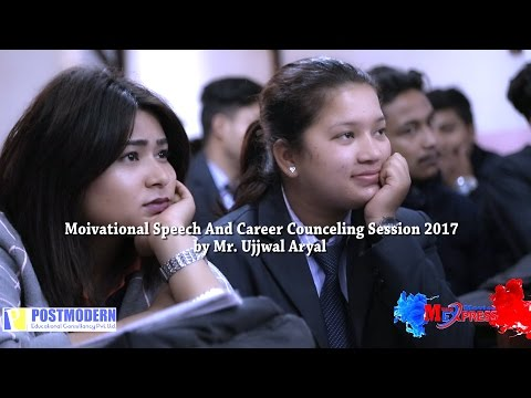 Motivational Speech And Career Counseling Session 2017