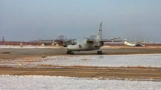 Руление Ан-26 в Толмачёво