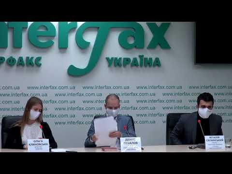 Обращение к политсилам и кандидатам в мэры Киева с призывом помочь обеспечить безопасные выборы