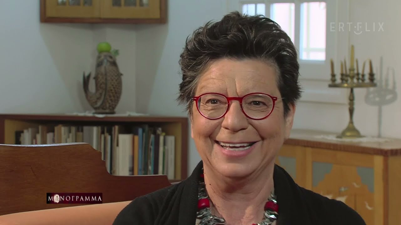 Η Μαρία Ευθυμίου για το περιβάλλον φιλομάθειας της οικογένειάς της | 12/07/2021 | ΕΡΤ
