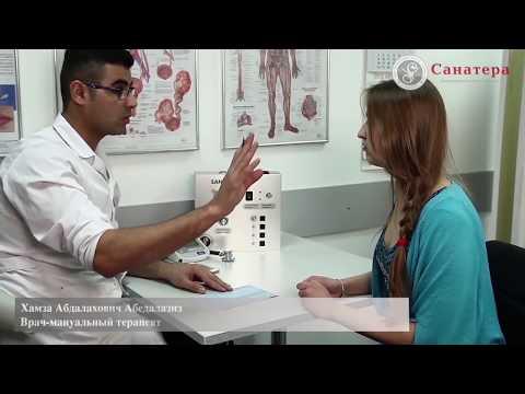 Эффективное лечение позвоночника с помощью мануальной терапии!