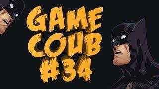 Game COUB #34 - 9 минут топ контента / coub / игровые приколы / twitchru
