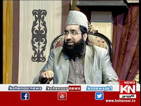 Istakhara 18 November 2020 | Kohenoor News Pakistan