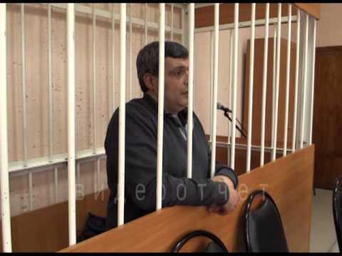 2014 4 видеоотчет по делу Н.Сароян, ст.291 ч.3 УК РФ