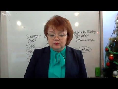 Что нужно знать бухгалтеру, чтобы стать главным? Мастер-класс Натальи Алексеевой