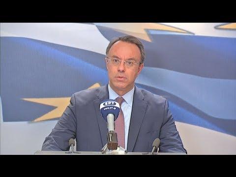 Χρ. Σταϊκούρας:  Iκανοποιητική συμφωνία που προσφέρει νέα χρηματοδοτικά εργαλεία