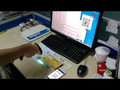 2D Barcode Scanner Testing Video