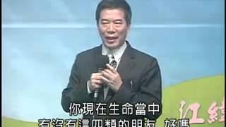 清涼音文化 江緯辰老師:人脈經營成功心法