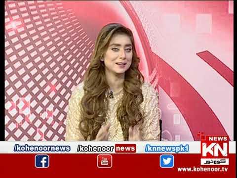 Kohenoor@9 With Dr Nabiha Ali Khan 02 December 2020 | Kohenoor News Pakistan