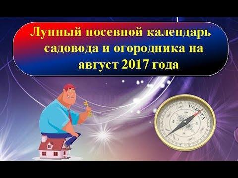 А гороскоп на 2016 год