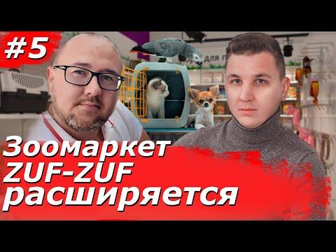 , title : 'Открываем магазин товаров для животных