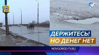 На капитальный ремонт Колмовского моста уйдёт 26 месяцев и 305 млн рублей