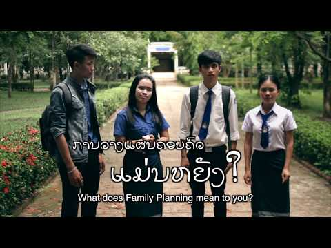 What does Family Planning mean to people in Lao PDR?