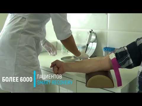 Инъекция богатой тромбоцитами плазмы в коленный сустав: PRP-терапия
