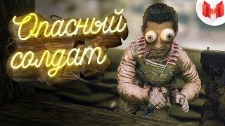 """Battlefield Bad Company 2 """"Баги, Приколы, Фейлы"""""""