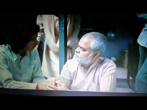 AANKHON DEKHI- Alka Chatwal