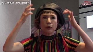 久本雅美に聞く「ケンミンSHOW」人気のヒミツとは撮影・編集:柳曽文隆岡本ゆかTHEPAGE大阪