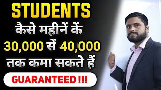 How To Earn 30,000 Per Month Complete Details Video || Best Earning Opportunity For Students In 2020