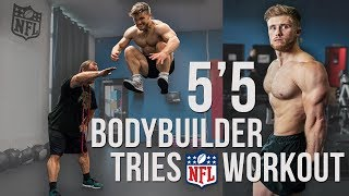 I Attempted A Pro NFL Football Workout... (Explosive Athletic Training)