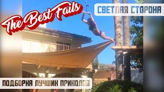 Fails Of The Week June 2018 l The Best Fails Compilation l Epic Fail Compilation 2018