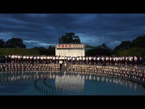 長崎市立山里小学校 平和の灯コンサート・平和の泉 令和元年2019 8 8 192614