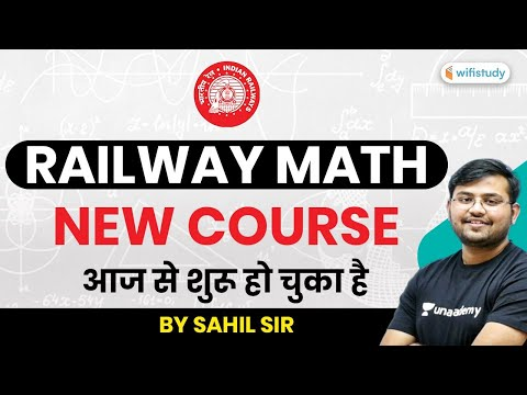 """RRB NTPC/Group D 