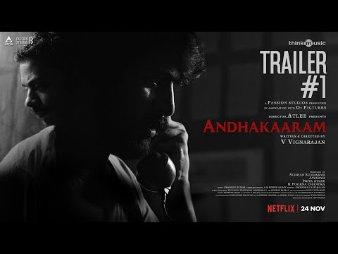 Andhakaaram Official Trailer