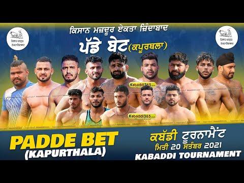 Padde Bet (Kapurthala) Kabaddi Tournament 20 Sep 2021