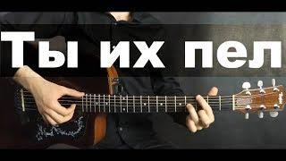10 Песен которые мы любим петь | Гитара (фингерстайл)
