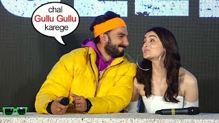Ranveer Singh FLIRTS With Alia Bhatt In Front of Media At Gully Boys Trailer Launch