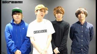 KEYTALK、ニュー・シングル『ロトカ・ヴォルテラ』リリース―Skream!動画メッセージ
