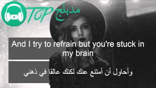 Is There Somewhere   Halsey مترجمة عربى