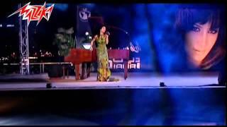 تحميل اغاني Awel Mara - Diana Hadad أول مرة - حفلة - ديانا حداد MP3