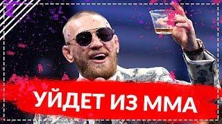 Новости UFC и MMA за сегодня. Отец Хабиба Нурмагамедова отклоняет варианты, которые их не устроят.