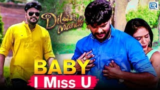 Baby I Miss U | Love Song | Dil Ek Mandir | Video   - YouTube