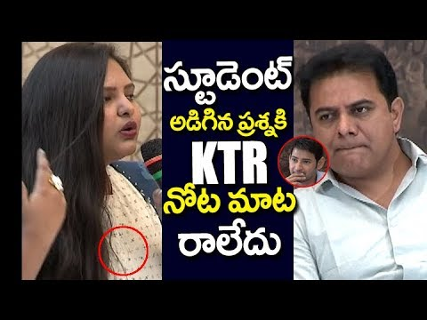 KTR Special Interview Bharat Anu Nenu Team