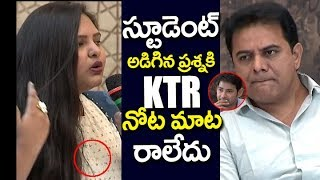 KTR Special Interview Bharat Anu Nenu Team