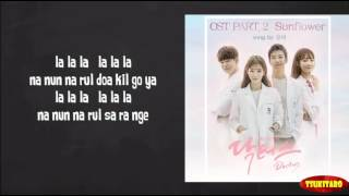 Younha - Sunflower Lyrics (easy lyrics)