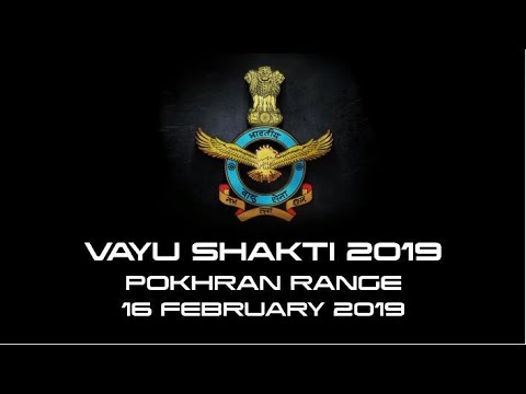 VayuShakti2019 : Promo Video of the Fire Power Demonstration (FPD) of the Indian Air Force