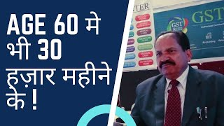 GST Suvidha Center Reviews - Effizent Seele pvt ltd review