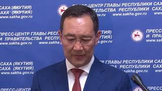 Айсен Николаев о кадровых изменениях