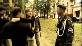 Меч - 19 серия  (1)